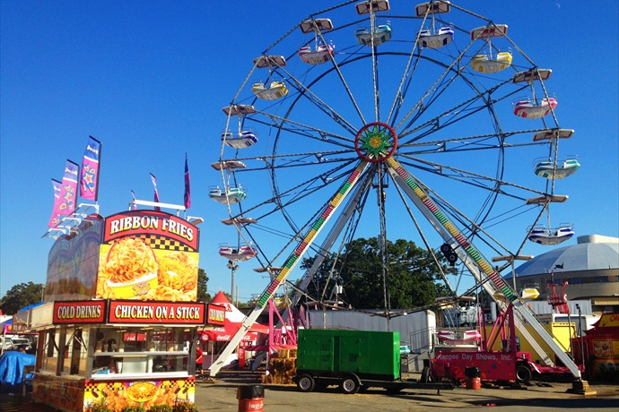 arkansas state fair_-4295268502719806633