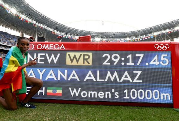 Almaz Ayana wins Olympic Gold in women's 10000m